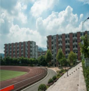 重庆市龙门浩职业学校