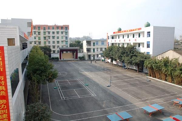 双流县成人中等专业学校