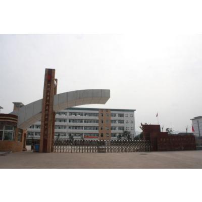 四川省屏山县职业技术学校