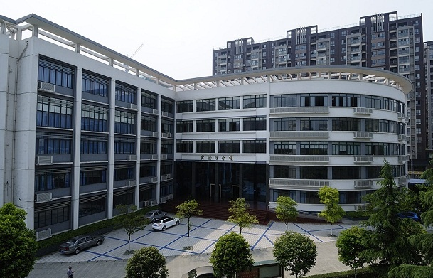 四川省水产学校