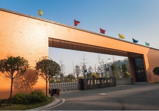 成都市温江区燎原职业技术学校