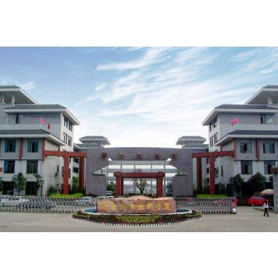 雅安卫生学校