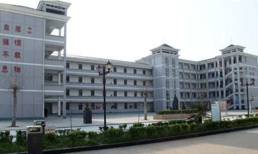 遂宁市民进中等专业学校