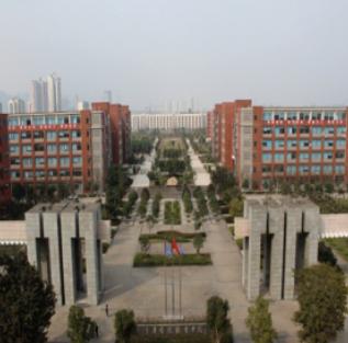 重庆电讯职业学院