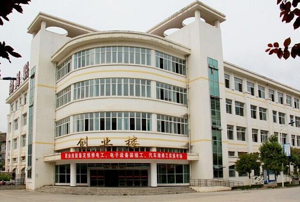 四川省剑阁职业高级中学校