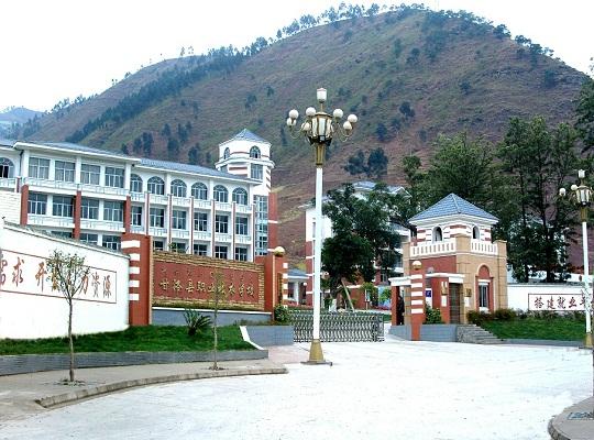 甘洛县职业技术学校