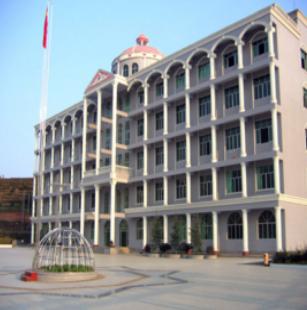 重庆信息技术职业学院