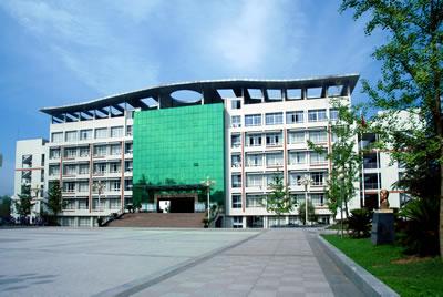 四川省阆中师范学校