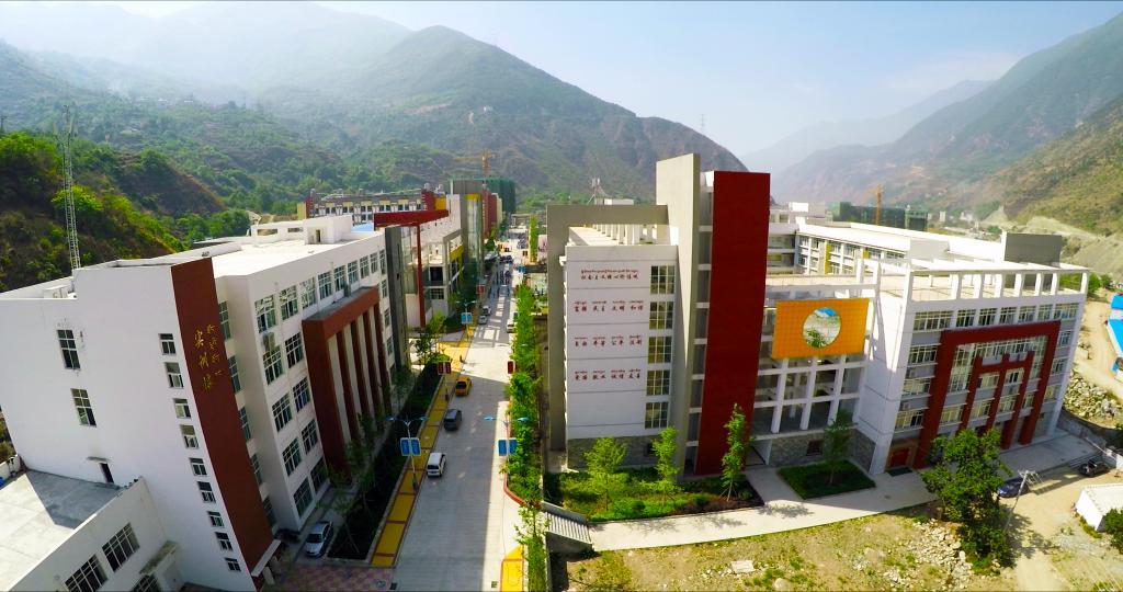 甘孜藏族自治州职业技术学校